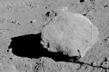 c-rock-as16-107-17446-cropped